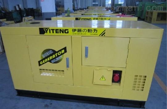伊藤发电机15kw柴油动力型号R4100ZD