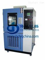 北京高低溫試驗箱價格