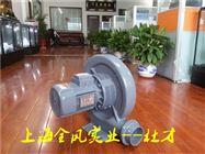 双隔热风机/抽蒸汽风机/3.7KW