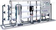 HRD-供应商—反渗透水处理设备