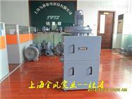全风TWYX工业集尘器/磨床颗粒吸取柜式吸尘器