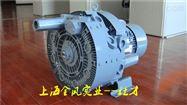 YX-71D-1(1.6KW)全风真空预冷机风机