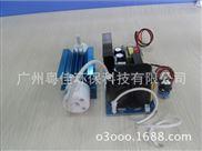 广州粤佳厂家直销5G石英管小型臭氧发生器 灭菌器消毒机空气净化配件医疗