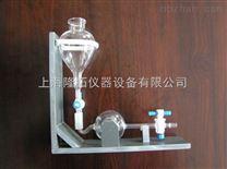 二氧化氮纯度测定仪/碳酸饮料专用