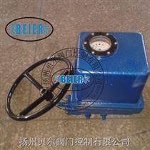 LQA20-1LQA型閥門電動執行機構