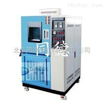 調溫調濕試驗箱HS-225
