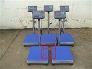 10g误差的150公斤标配4~20毫安电流输出电子称