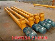 京津冀水泥專用螺旋輸送機