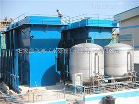 石家庄化工废水处理设备生产公司