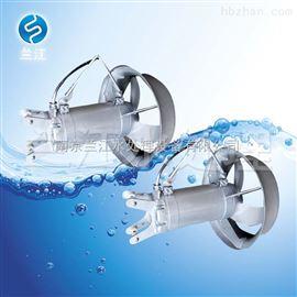 固液分离潜水搅拌机