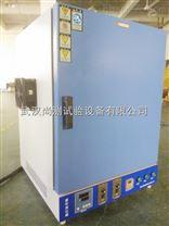 光纖紫外固化箱