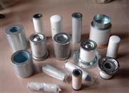 博莱特BLT75/350A螺杆空压机 油滤 机油过滤器