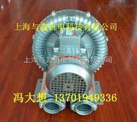 YX-93D-2鱼塘打气气泵