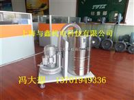 工业除尘机,机械设备专用吸尘机