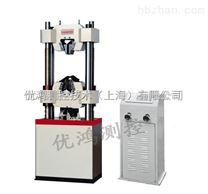 微機控製液壓拉力測試儀