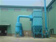 产2吨燃煤锅炉烟气脱硫除尘器