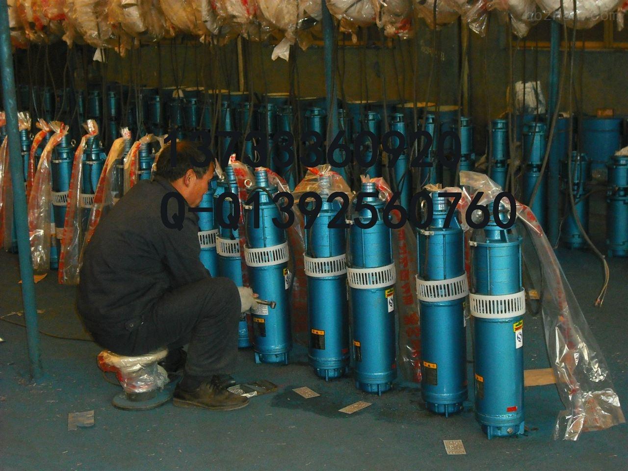 200qj20-40/3深井泵 深井潜水泵