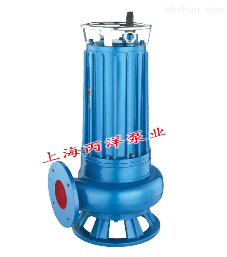 WQK带刀式潜水泵