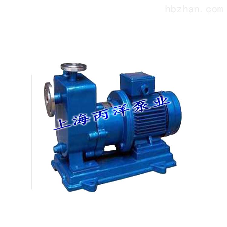ZCQ无泄漏自吸磁力泵