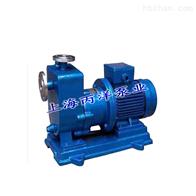 40-32-132ZCQ无泄露自吸磁力泵