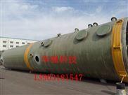 厂家定制湿式的除尘器/高效水膜除尘设备
