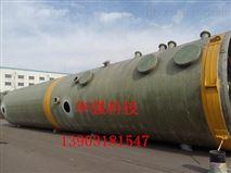 廠家定制濕式的除塵器/高效水膜除塵設備