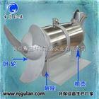 QJB冲压式潜水搅拌机 混合池搅拌机