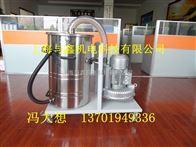 黑龙江工业集尘器