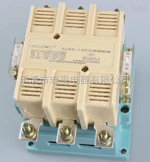 交流接触器lc1e9511 施耐德常用型号