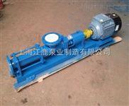 江鹿精品螺杆泵:自吸螺杆泵