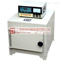 SX2-2.5-12馬弗爐高溫爐