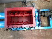 螺旋输送机型号双管螺旋输送机