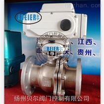 Q941PPL-16C DN40PPL高溫電動球閥