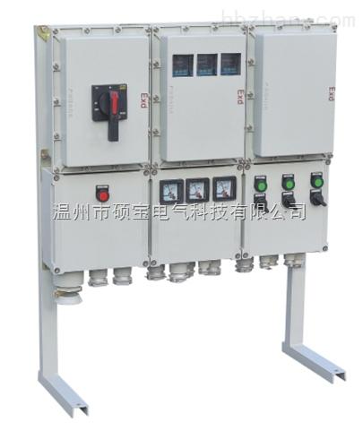 BXM(D)-12防爆配电箱/防爆配电箱厂家