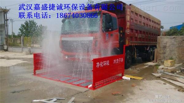 黔南工地自动洗车设备厂家电话多少GC-100