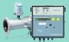 供应济南兰吉尔UC50管网型超声波冷/热量表