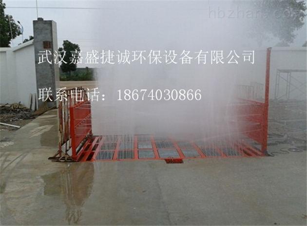 福州建筑工地车辆清洗机厂家GC-100
