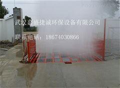 郑州建筑工地车辆清洗机厂家GC-100