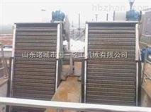 泵站雨水格柵(反撈式機械格柵)