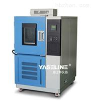 恒定濕熱試驗箱多少錢_恒定濕熱試驗箱標準