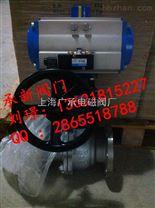 Q641F-16P DN80氣動不鏽鋼法蘭球閥