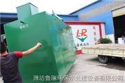 镇江地埋式一体化污水处理设备专业厂商