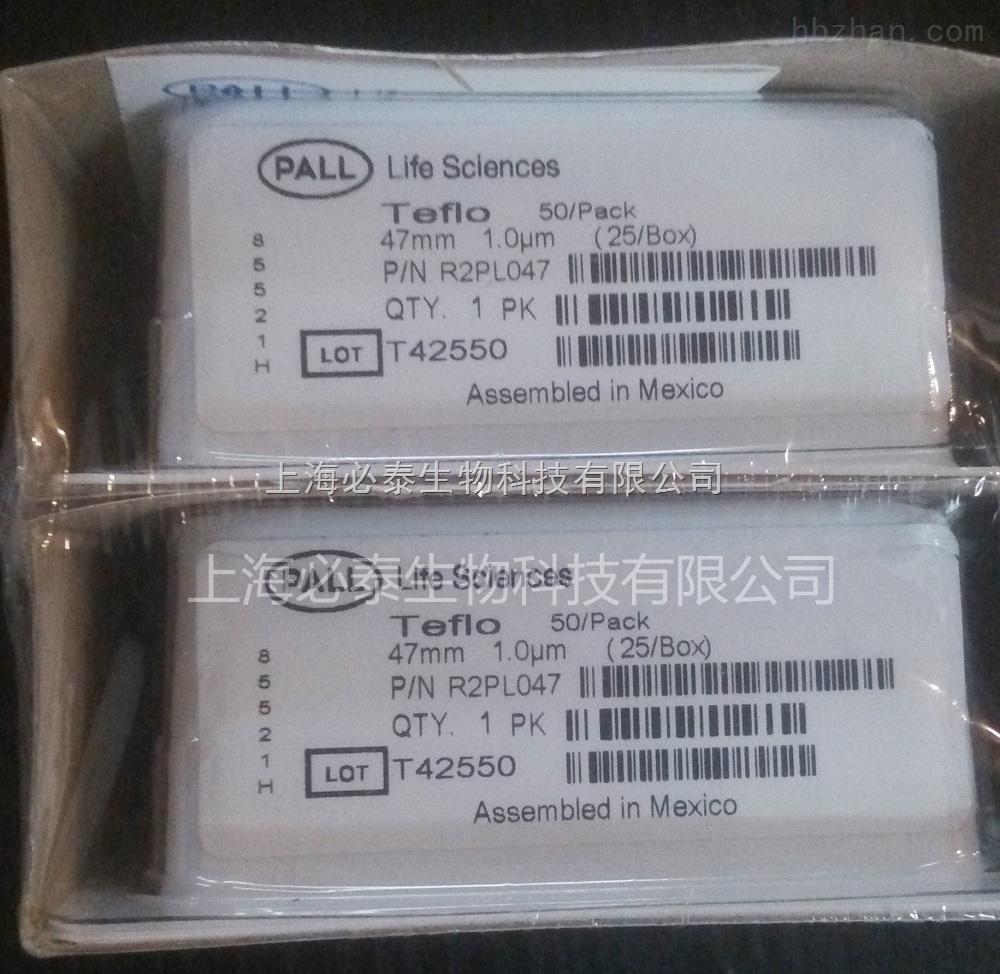 Pall 颇尔Teflo 膜片PTFE 圆盘滤膜 PM2.5滤膜