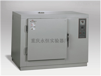 熱老化試驗箱廠家直銷-熱老化箱批發價格