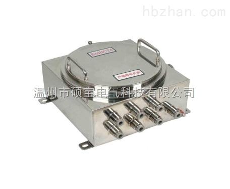 BJX不锈钢防爆接线箱|304防爆端子箱|防爆分线箱|防爆箱厂家