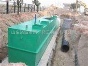 宁夏淀粉污水处理设备