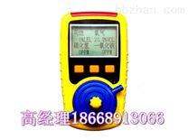 自然擴散式有毒氣體檢測儀進口傳感器價格