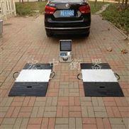 道县40吨两块无线称重秤汽车衡多少钱