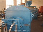 蒸汽型浆叶干燥机