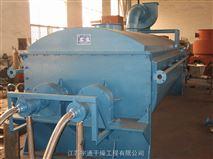 纯碱污泥烘干机设备